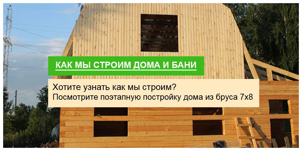 houses7.jpg